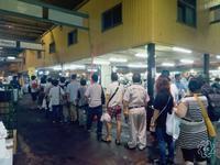 今日の一等は巨峰◎ - 埼玉県魚市場「市場あれこれ」