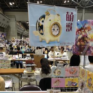 【展示即売会】8/20 COMITIA121(コミティア)E09a - junya.blog(猫×犬)リアリズム絵画