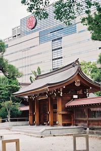 街中の神社 - 散策日記