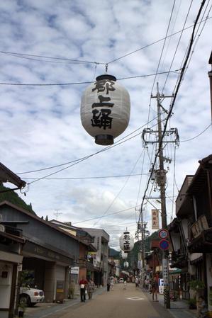 風と水の町 - 京都ときどき沖縄ところにより気まぐれ