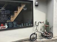 夏休み絵日記「買い物」 - 海の古書店