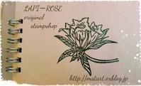 リンドウstamp - Lapi Rose  ~М☆T~