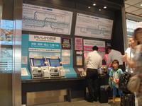 北陸新幹線開業と同時に使いにくくなったJR金沢駅~糸魚川駅 - ちょんまげブログ