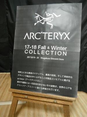 ARC`TERYX FALL&WINTER COLLECTION 始まっております!! -