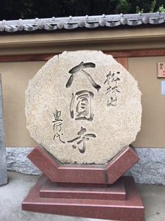 きよ進メンバーズ完全限定 握手&2ショット撮影会 in 東京 - 金食う虫たち