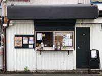 8月19日土曜日です♪ - 上福岡のコーヒー屋さん ChieCoffeeのブログ