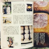 宗像堂さんのこと その2 - 寺子屋ブログ  by 唐人町寺子屋
