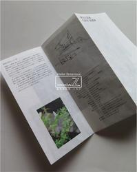 植物的生活838 - Atelier Botanique COCA-Z