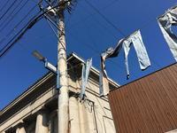 児島ジーンズストリート - 5W - www.fivew.jp