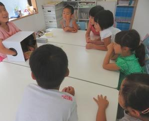 starの教室便り
