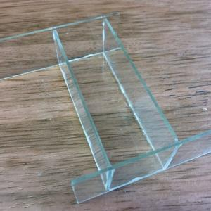 UVレジン封入標本 - ちょこっとした理科の小道具