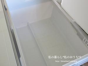 ++冷蔵庫の掃除*++ - 私の暮らし*私のおうち*2