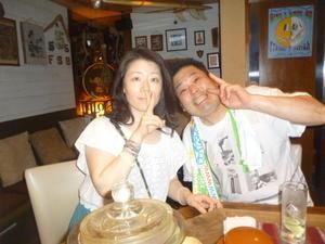 ★30年ぶりと4年ぶり★ - 東心斎橋の隠れ家 Five Stars Bar