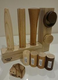 甘すぎない木製カーテンレールで作るインテリア。 - YUNO INTERIOR DESIGN