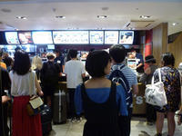 マクドナルド JR東京駅店 - 池袋うまうま日記。