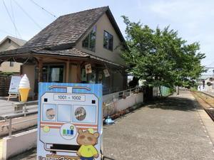 本日、建築家による「家づくりセミナーin 水間観音駅構内モデルハウス」開催! - カメヤグローバル株式会社
