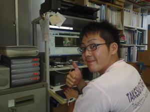 私の夏休み - 竹島水族館スタッフブログ
