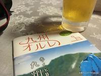 筑前大島オルレ - マツビーの日曜お散歩写真