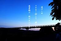 ご無沙汰のご挨拶 - 長い木の橋