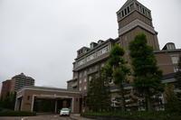 仙台ロイヤルパークホテル - Buono Buono!