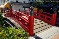 日本三大を行く~「日本三大ガッカリ名所」 - Tomの一人旅~気のむくまま、足のむくまま~