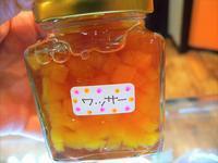 ありがとう(ToT) 真夏もラランス 来てくれて♪♪ - 菓子と珈琲 ラランスルール♪ 店主の日記。