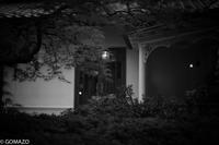 Garden - Gomazo's slow life - take it easy