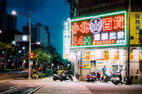 5度目の台湾。高雄の早朝をみてみたい。 - 台湾に行かなければ。