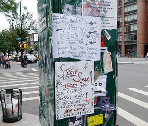 ニューヨークの街角で見かけたビラのお話 - ニューヨークの遊び方