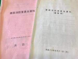 塩津たかあき Activity report