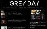 MVについて考えてみた - GreyDay ファン! (Good Rhythm Unlimited)