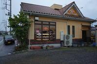 パンの家ミル 茨城県つくばみらい市/パン ベーカリー - 「趣味はウォーキングでは無い」
