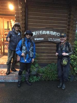 8/15(tue) お客様とあきる野市養沢川へ行ってきました。LtL横田征巳 - Fly Shop Loop to Loop Blog