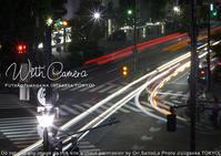 花火の前の二子玉川ジャンクション。気軽に手持ちで夜景いってみよ♪ - 東京女子フォトレッスンサロン『ラ・フォト自由が丘』-写真とフォントとデザインと-