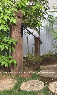 お庭とのコーデイネイト - アイアン工房 製作ブログ