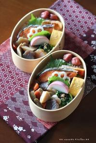 うらめしや~(▼皿▼メ;) ✿ 月曜鮭弁と沖縄ちゃんぽん♪ - **  mana's Kitchen **