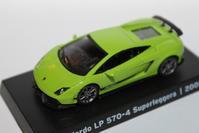 1/64 GRANI&PARTNERS Lamborghini Gallardo LP 570-4 Superleggera 2009 - 1/87 SCHUCO & 1/64 KYOSHO ミニカーコレクション byまさーる