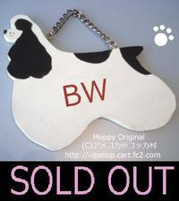 SOLD OUT THANKS! Moppyトールペイント コッカードアプレート BW - アメコカ州コッカ村 ★コッカーグッズ★犬雑貨のお店★