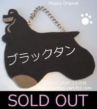 SOLD OUT THANKS! Moppyトールペイント コッカードアプレート ブラックタン - アメコカ州コッカ村 ★コッカーグッズ★犬雑貨のお店★