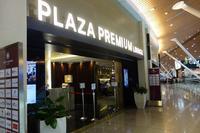 2017.8 バリ旅行~クアラルンプールの空港での1泊トランジットはプラザプレミアムラウンジ+サマサマエクスプレスで完璧! - LIFE IS DELICIOUS!