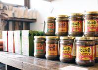 カレーの壺 / 第3世界ショップ - bambooforest blog