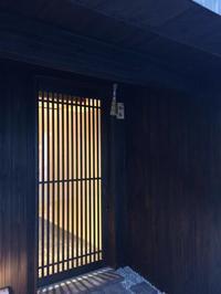「ロ万」醸造元・花泉酒造の星さんと京都ナイト - 大阪酒屋日記 かどや酒店 パート2