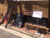 海の宝石箱や〜。波の - ブラボーHIROの食べ歩きロード ~美味しいお店を求めて~