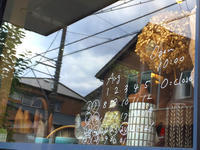 オリーブとチーズのパン 【二宮 Boulangerie Yamashita】 - ぶらり湘南