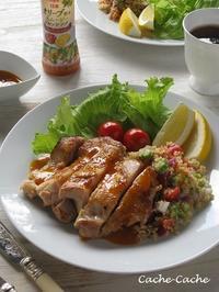 チキンソテー 夏野菜とキヌアのサラダ添え スムージードレッシングで♪ - Cache-Cache+
