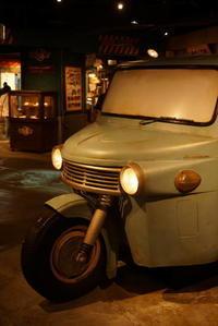 レトロ散歩「オート三輪」 - 日本写真かるた協会~写真が好きなオッサンのブログ~