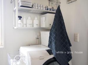 無印の気になるタオルを15%オフで購入♪♪ 我が家のお気に入りタオル達と比べてみました(´∀`*) - 白×グレーの四角いおうち