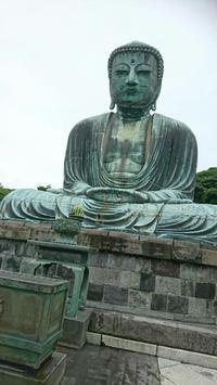 鎌倉の大仏と湘南の海☆ - 占い師 鈴木あろはのブログ