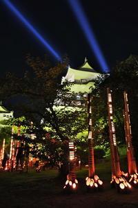 城のまわり 伊賀市 - 写真部