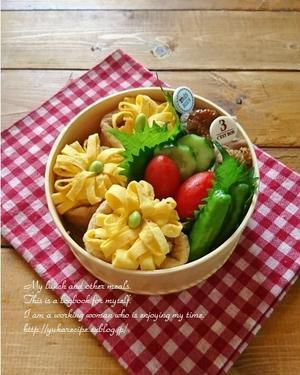 8.22 黄色い花咲く「花稲荷寿司」弁当 - YUKA'sレシピ♪